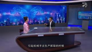 崛起中国_20210316_ 鲁专强