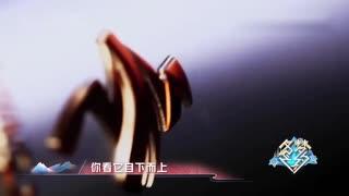"""冬梦之约_20210219_张艺兴华宵一感受冰壶魅力,""""黑科技""""登场上演人机大战"""