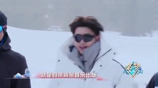 冬梦之约_20210326_蔡徐坤耶果体验滑雪乐趣,探索古杨树场馆的独特魅力