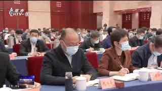 杭州新闻联播_20210420_内容提要