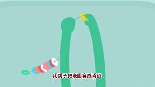 百看早教亲子游戏创意动画第12季 第8集