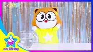 小伶玩具 第17季 第63集