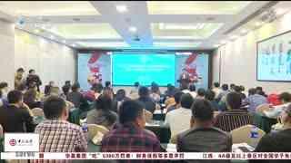 杭州新闻60分_20210423_杭州新闻60分(04月23日)