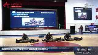【军事快播】新疆塔城军分区:集中淬火 培养军体训练明白人