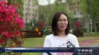 【军事快播】湖北武汉:2021年夏季征兵宣传进校园活动正式启动