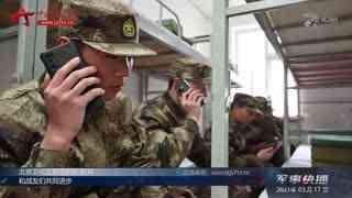 【军事快播】奔赴战位 2021年首批新兵即将展开军旅人生