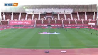 2021西乙联赛第21轮:马略卡-拉斯帕尔马斯