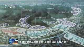 杭州新闻联播_20210501_五一出行:铁路公路迎客流高峰