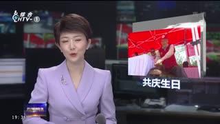 """杭州新闻联播_20210503_五年坚守西湖畔 这支""""网红""""女子巡逻队有颜更有才"""