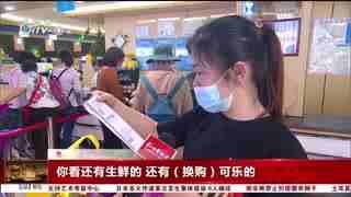 杭州新闻60分_20210503_杭州新闻60分(05月03日)