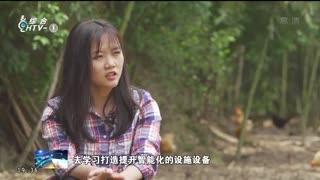 杭州新闻联播_20210504_《我心向党》专场音乐会 为杭州首届市民日画上圆满句号