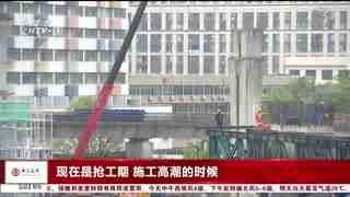 杭州新闻60分_20210504_杭州新闻60分(05月04日)