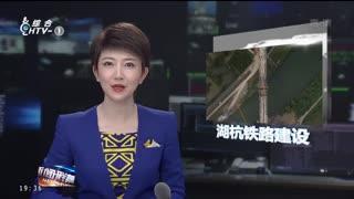 杭州新闻联播_20210505_《今日关注》今晚播出 曝光问题回头看