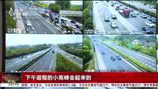 杭州新闻60分_20210505_杭州新闻60分(05月05日)