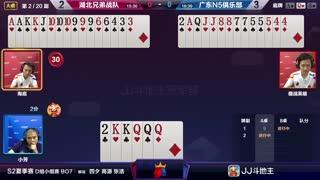 第6集:湖北兄弟战队VS广东N5俱乐部 !(6)