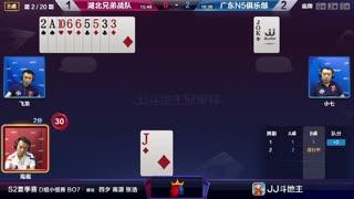 第4集:湖北兄弟战队VS广东N5俱乐部 !(4)