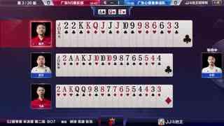 第1集:广东N5俱乐部VS心缘童泰战队(1)