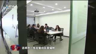 """杭州新闻联播_20210509_从""""纸上谈兵""""到动手体验 中职教育展开招生咨询活动"""