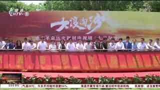 杭州新闻60分_20210509_杭州新闻60分(05月09日)