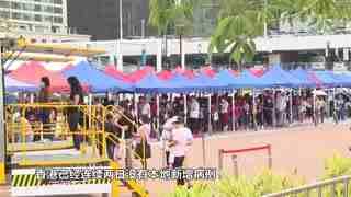 香港新增1例新冠肺炎输入性病例连续两日无本地新增病例