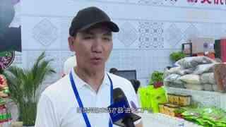 第五届全球跨境电子商务大会展览展示活动在郑州拉开帷幕