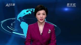 AI合成主播丨日本首相菅义伟:从未将奥运会当作头等大事