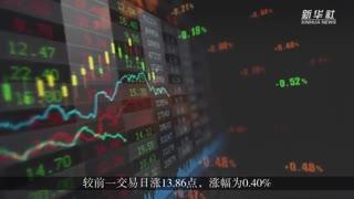 11日A股震荡整理沪指收涨创业板指微跌