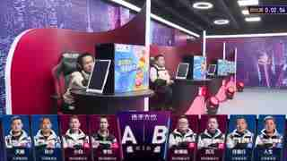B组4-1四川海棉宝宝VS天津菁英荟
