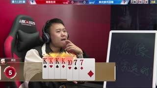 JJ斗地主冠军杯S2总决赛_20210510_A组4-4湖南名将VS重庆银河战舰