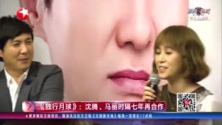 文娱新天地_20210517_黄晓明:好演员如同好品牌