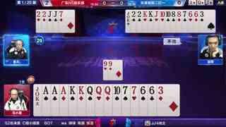 C组4-3广东N5俱乐部VS天津竞技二打一