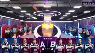 JJ斗地主冠军杯S2总决赛_20210506_C组3-1山西万事成VS河北老厚道