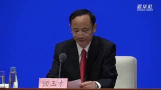 国家文物局:国有馆藏革命文物超过100万件套