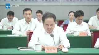 袁家军强调 在共同富裕大场景中推动重大改革先行示范