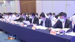 杭州新闻联播_20210520_数字化改革 集成式管理 驱动政法队伍教育整顿