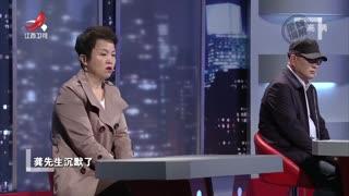 金牌调解_20210520_成全婆家的离婚