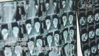 """新华全媒+丨""""中国肝胆外科之父""""走了,留下了三颗""""心"""""""