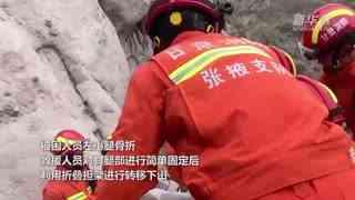 """甘肃:""""驴友""""被困山区消防出动救助"""