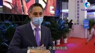 全球连线|英国驻华贸易使节:中英应互相学习与合作