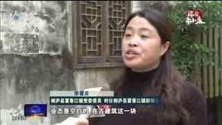 杭州新闻联播_20210523_茶园机器换人 日均亩产鲜叶700公斤