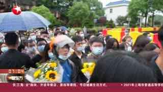 袁隆平院士遗体告别仪式将于5月24日上午在长沙明阳山举行