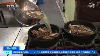 食材价格不断上涨 韩国餐饮业面临重压