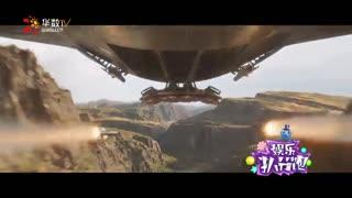 热血嗨燃视效震撼 IMAX《速度与激情9》强势回归
