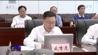 """杭州新闻联播_20210525_寻""""宝""""之旅走进高新区(滨江) 红色宝藏串连过去和未来"""