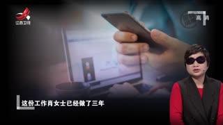 """金牌调解_20210525_微商妻子的""""巨""""变"""