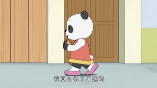 可爱巧虎岛 第5季 第8集
