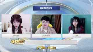 2021炉石传说 黄金战队联赛 Day1 战棋表演赛