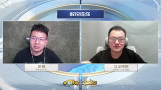 2021年炉石传说 黄金战队联赛 第一场 5.6 棋宗组