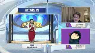 棋宗组 KZG 采访