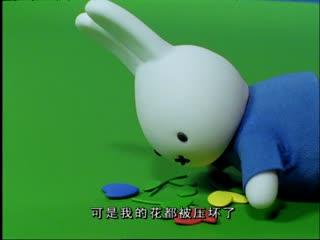 米菲 第4季:3D动画米菲和朋友们 第5集